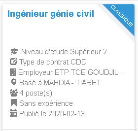 Ingénieur génie civil Employeur  ETP TCE GOUDJIL MOHAMED
