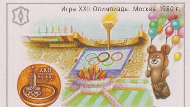 Рівно 40 років тому стартувала Олімпіада-80