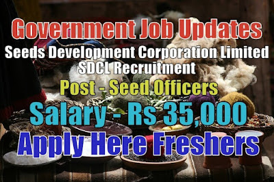 SDCL Recruitment 2020