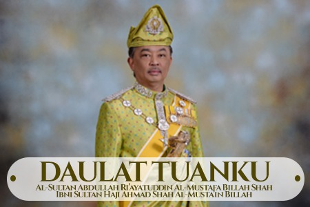 30 Julai 2019 Diisytihar sebagai Hari Kelepasan Am Tambahan Malaysia