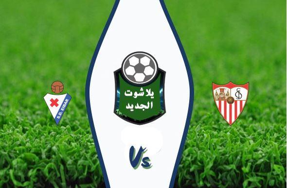 نتيجة مباراة إشبيلية وإيبار اليوم الأثنين 6 يوليو 2020 الدوري الإسباني