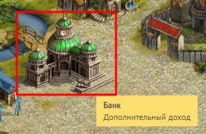 provinces-game.com mmgp
