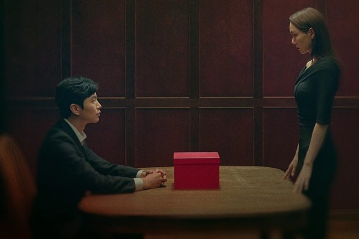 Download Drama Korea The Lies Within Sub Indo Batch