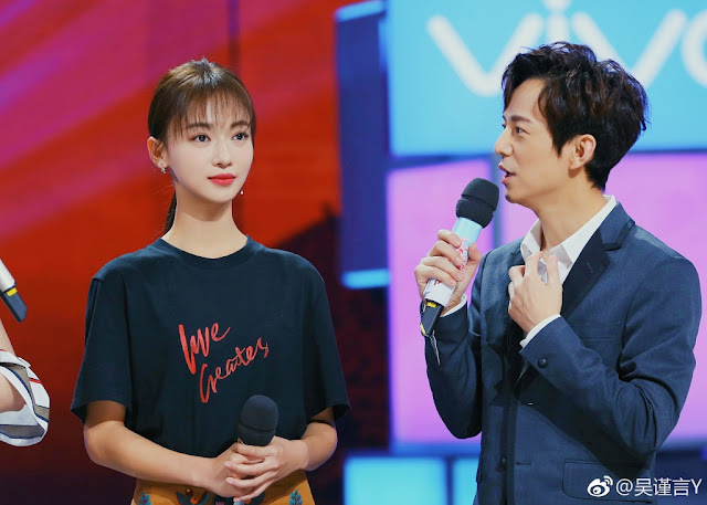 Wu Jinyan Happy Camp guesting Story of Yanxi Palace