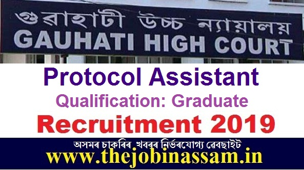 Gauhati High Court Recruitment 2019