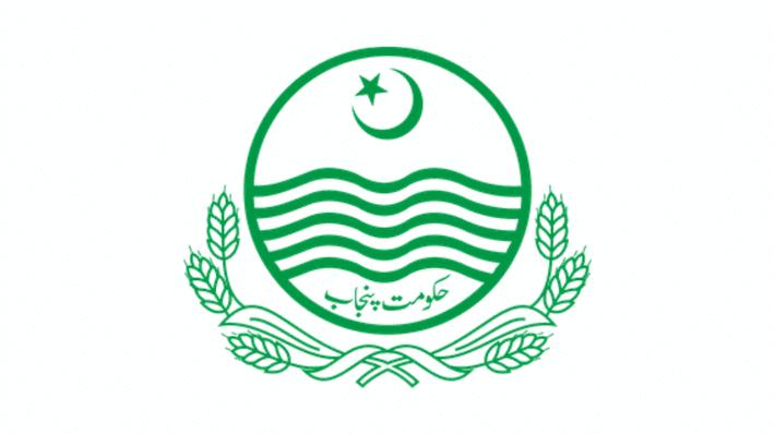 District Education Authority Lahore Jobs 2021