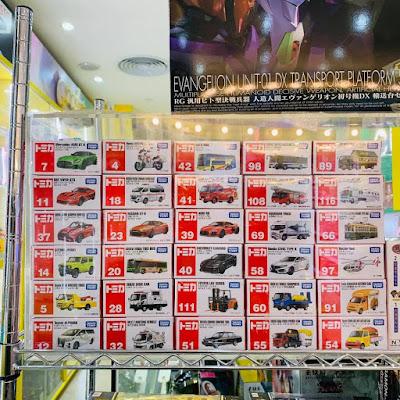 正在連接相關網頁~~~: 【香港樂高積木直銷中心】Tomica車仔,$100 / 4架!@銅鑼灣店