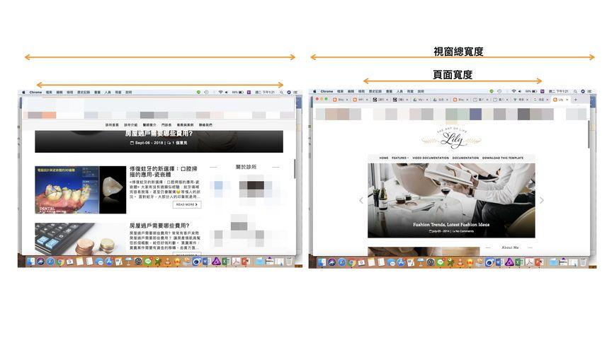 one-page-rwd-image-width-problem-1.jpg-一頁式及 RWD 網站各種寬度、圖片效果不如預期的狀況整理