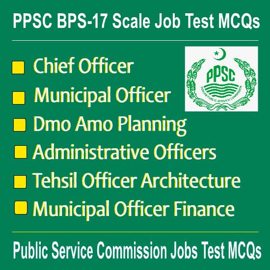 PPSC BPS 17 MCQs