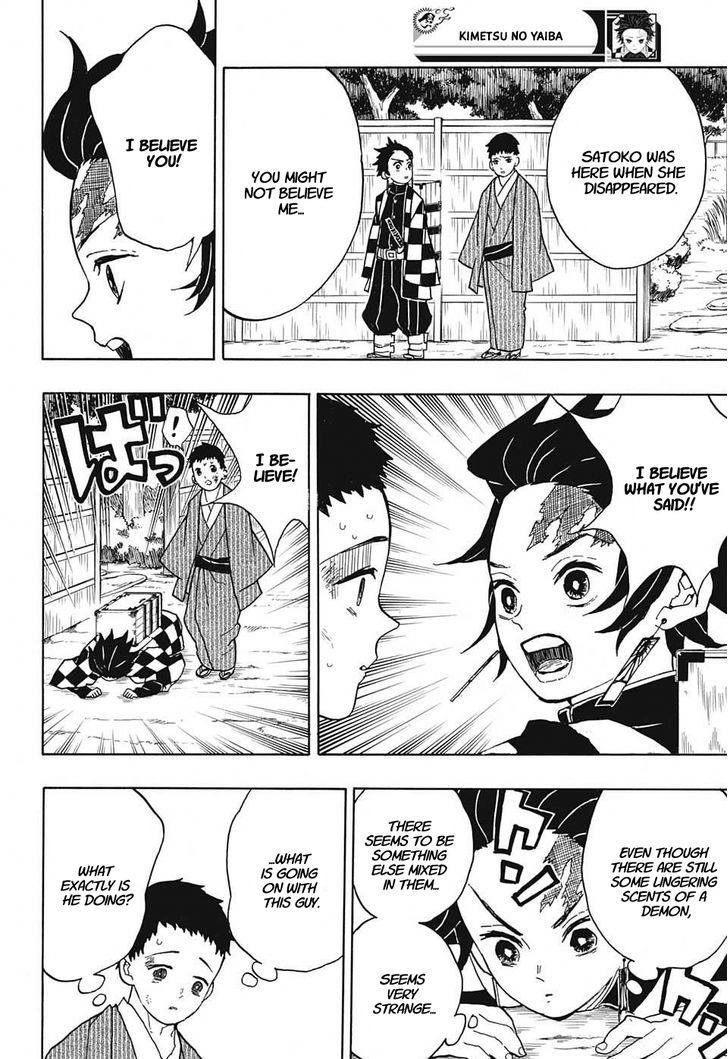 DEMON SLAYER: KIMETSU NO YAIBA CHAPTER 10 6