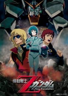 Zeta Gundam: A New Translation - Heir to the Stars