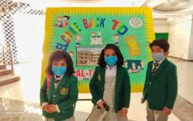 List Of Schools In Battagram KPK 2021