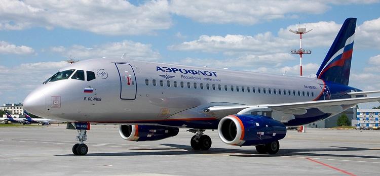 Aeroflot Hava Yolları İstanbul Şubesi Ofisi