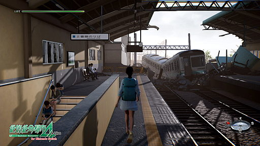 Game Disaster Report 4 Plus: Summer Memories Dirilis 26 September