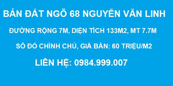 Bán đất 133m2 Thạch Bàn, Long Biên, đường 7m, DT 133m2, MT 7.7m, SĐCC, 2020