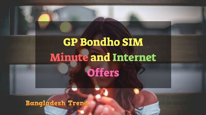 GP Bondho SIM Offer 2019: Internet and Minute Offers