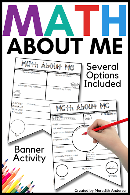 Math All About Me Banner Activity