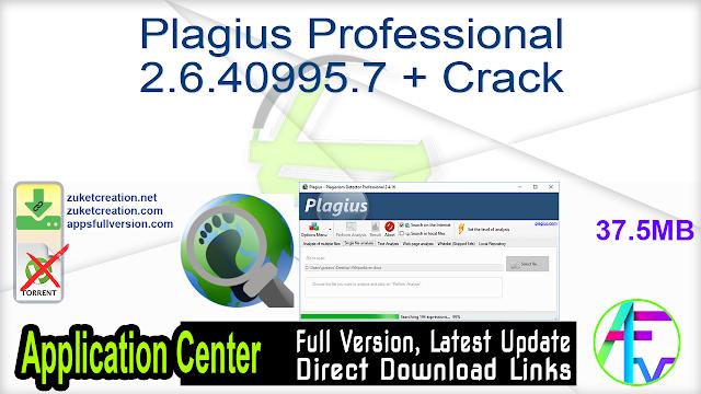 Plagius Professional 2.6.40995.7 + Crack