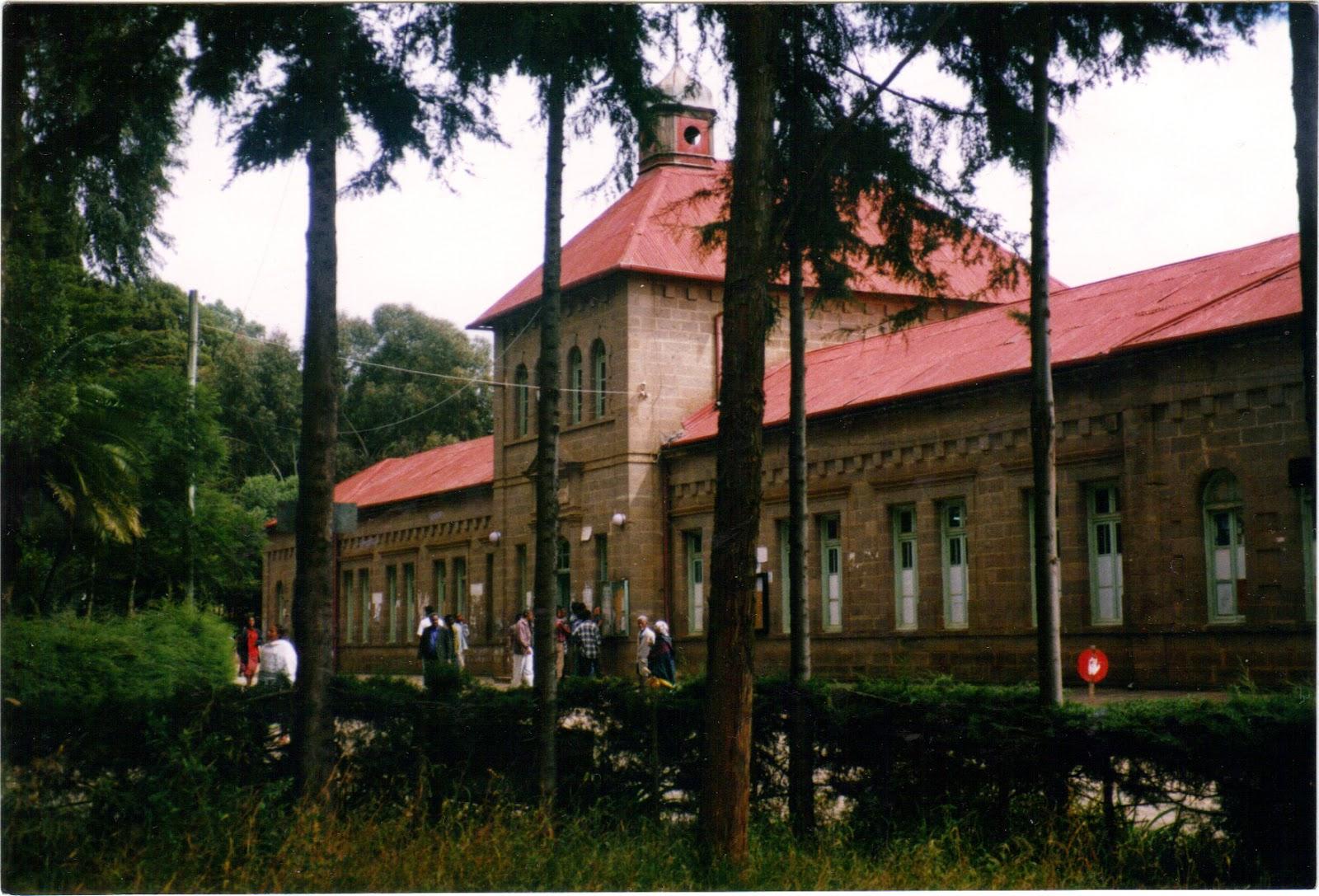 TMS (Tafari Makonnen School, Addis Ababa, Ethiopia)