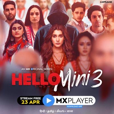HM3 Trailer MX SQR