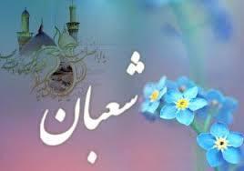 Hikmah Puasa Sunnah Bulan Sya'ban dan Dalilnya