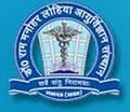 RMLIMS-Recruitment-Admission-Online-Exam-Syllabus-Admit-Card-Jobs-Vacancy-2017-18