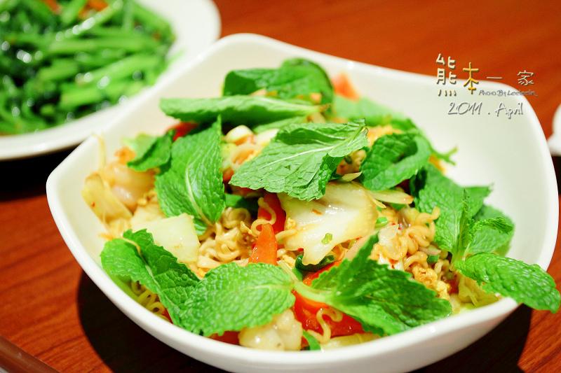 竹北北光明一路聚會餐廳 瓦城泰國料理~近新竹縣文化局圖書館