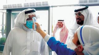 لمدة أسبوع.. السعودية تعلق الرحلات الجوية للمسافرين