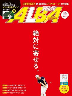 アルバトロス・ビュー No.791 free download