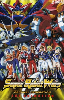 Super Robot Taisen Original Generation -The Animation
