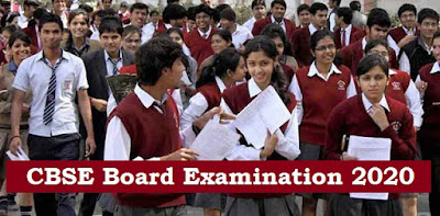 class 10 exams cancell of 2020