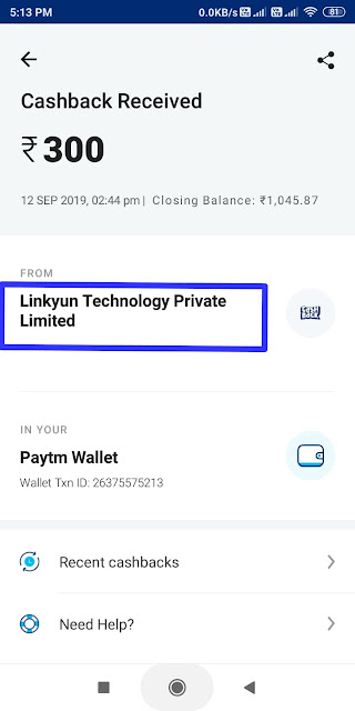 Earn Daily 300 Paytm Cash VClip Application, Real Earning App, Free paytm cash, make money online paytm, vclip payment proofs,