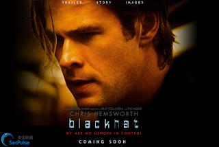 Hasil gambar untuk Blackhat (2015)