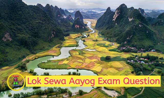 Lok Sewa Aayog Exam Question 2020