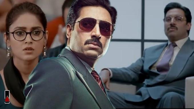 """अभिषेक बच्चन और इलियाना की 'द बिग बुल' का ट्रेलर रिलीज, मास्टरमाइंड अभिषेक बच्चन और """"कैरी मिनाटी"""" से है स्पेशल कनेक्शन"""