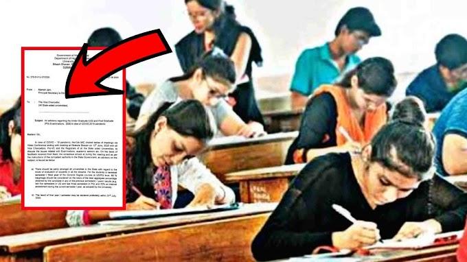 Breaking : বাতিল কলেজ- বিশ্ববিদ্যালয়ের ফাইনাল সেমিস্টারের পরীক্ষা, ঘোষনা সরকারের