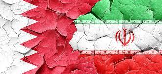 مشاهدة مباراة البحرين وإيران