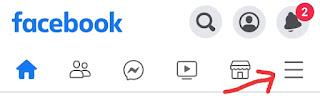 Facebook Me Dark Mode Kaise Kare