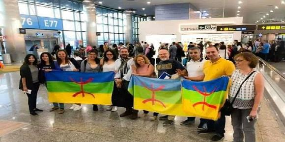 الوحدة الامازيغية amazigh