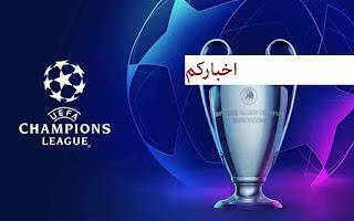 مباريات قوية اليوم في دوري ابطال اوروبا بين برشلونة ضد براغ وليفربول ضد جينك