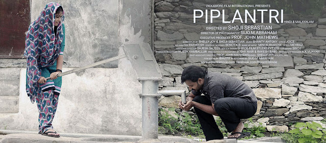 Piplantri bilingual Hindi and Malayalam movie, www.mallurelease.com