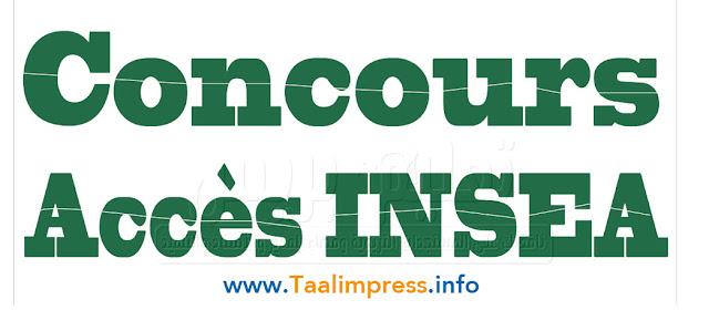 مباراة ولوج المعهد الوطني للاحصاء والاقتصاد التطبيقي- الرباط INSEA