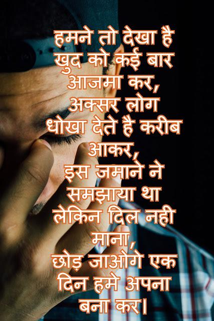 radha krishna sad status image