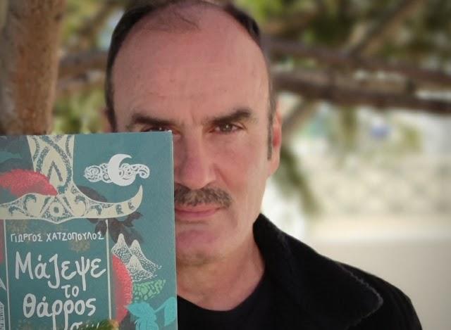 Γιώργος Χατζόπουλος: Μου αρέσει να μένω και να πολεμώ για το δίκιο, την αλήθεια και για τα πιστεύω μου