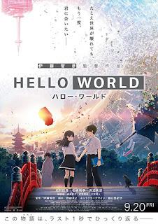 Download Film Hello World (2019) Full Movie