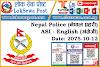 Nepal Police ASI English 2075-10-12