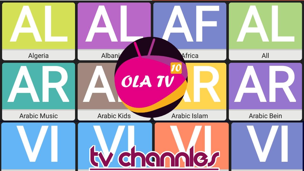 ملك الستلايت لمشاهدة آلاف القنوات العالمية والعربية من عمالقة الاقمار مجانا/OLA-TV
