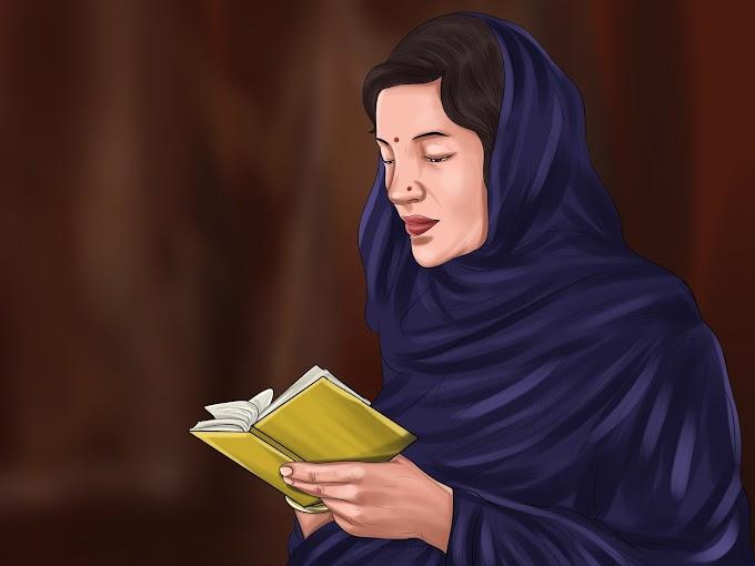 Naa Dhup Rehni Na Chaan Bandeya