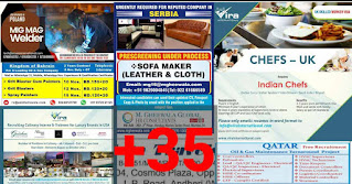 Videsh Job Vacancy PDF Daily Jun23, Europe, Romania, UK, USA, Poland, Serbia, Russia