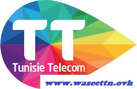 Tunisie Telecom lance  une offre de recrutement externe n°01/2018